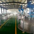 对发酵罐进行保养的处理方法