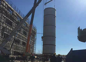 岭南大型生物发酵设备在新疆阜丰生物科技有限公司顺利投产