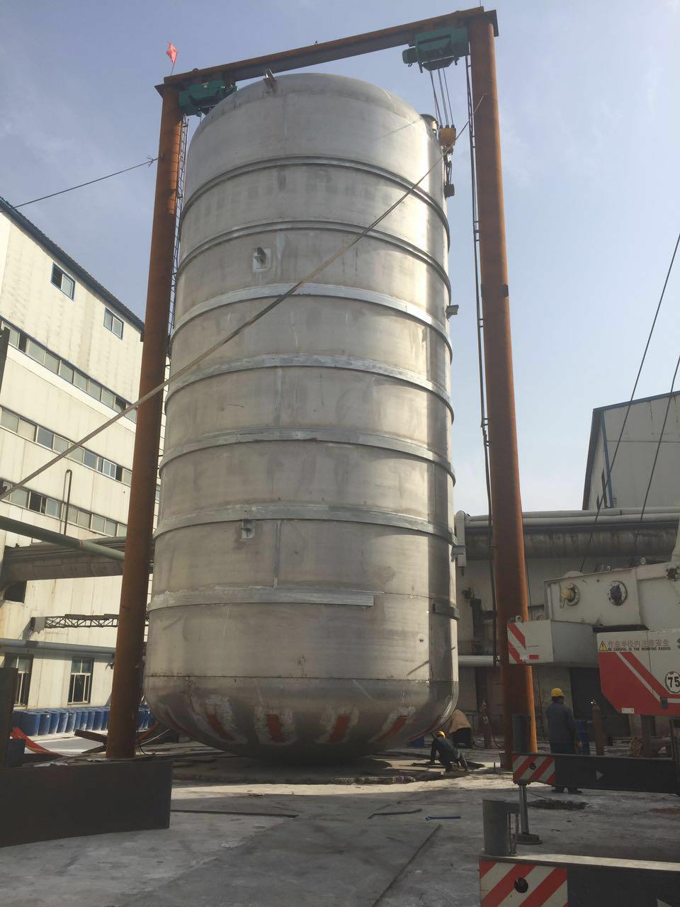 嶺南發酵設備—呼倫貝爾東北阜豐生物科技有限公司2